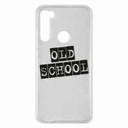 Чохол для Xiaomi Redmi Note 8 old school