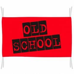 Прапор old school