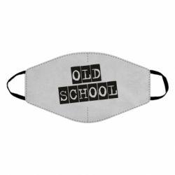 Маска для обличчя old school