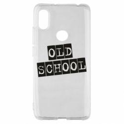 Чохол для Xiaomi Redmi S2 old school