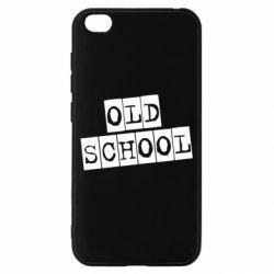 Чохол для Xiaomi Redmi Go old school