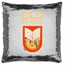 Подушка-хамелеон Old school