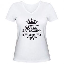 Женская футболка с V-образным вырезом Олег Батькович - FatLine