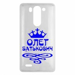 Чехол для LG G3 mini/G3s Олег Батькович - FatLine