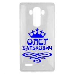 Чехол для LG G4 Олег Батькович - FatLine