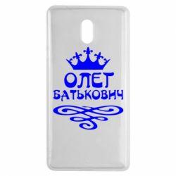 Чехол для Nokia 3 Олег Батькович - FatLine