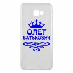 Чехол для Samsung J4 Plus 2018 Олег Батькович - FatLine