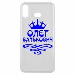 Чехол для Samsung A6s Олег Батькович - FatLine
