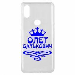 Чехол для Xiaomi Mi Mix 3 Олег Батькович - FatLine