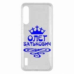 Чохол для Xiaomi Mi A3 Олег Батькович