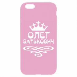 Чехол для iPhone 6 Plus/6S Plus Олег Батькович - FatLine