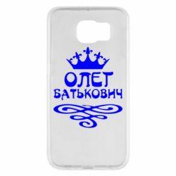 Чехол для Samsung S6 Олег Батькович - FatLine