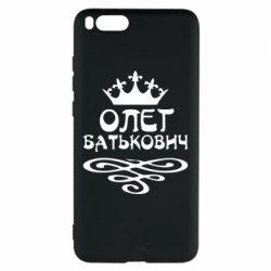 Чехол для Xiaomi Mi Note 3 Олег Батькович - FatLine
