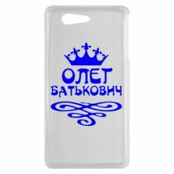 Чехол для Sony Xperia Z3 mini Олег Батькович - FatLine