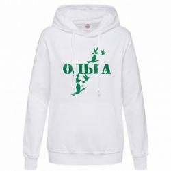Женская толстовка Ольга