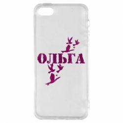 Чехол для iPhone5/5S/SE Ольга, FatLine  - купить со скидкой