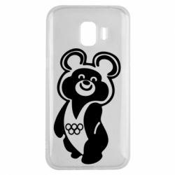 Чохол для Samsung J2 2018 Олімпійський Ведмедик
