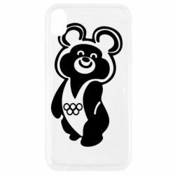 Чохол для iPhone XR Олімпійський Ведмедик