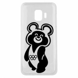 Чохол для Samsung J2 Core Олімпійський Ведмедик