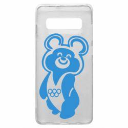 Чохол для Samsung S10+ Олімпійський Ведмедик