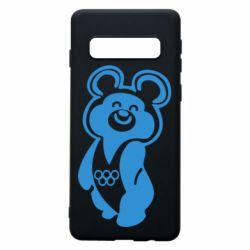 Чохол для Samsung S10 Олімпійський Ведмедик