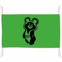 Прапор Олімпійський Ведмедик