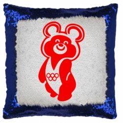 Подушка-хамелеон Олімпійський Ведмедик