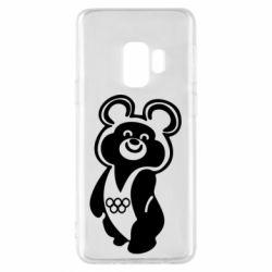 Чохол для Samsung S9 Олімпійський Ведмедик