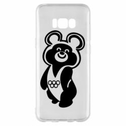 Чохол для Samsung S8+ Олімпійський Ведмедик