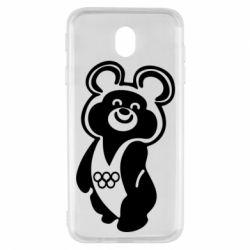 Чохол для Samsung J7 2017 Олімпійський Ведмедик