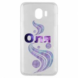 Чехол для Samsung J4 Оля