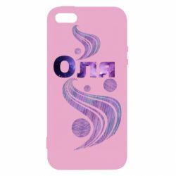 Купить Ольга, Чехол для iPhone5/5S/SE Оля, FatLine