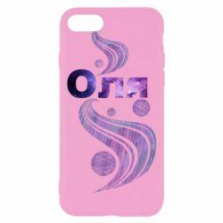 Чехол для iPhone 7 Оля