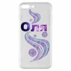 Чехол для iPhone 7 Plus Оля