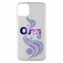 Чехол для iPhone 11 Pro Оля