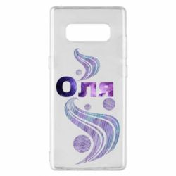Чехол для Samsung Note 8 Оля