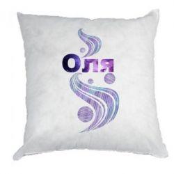 Подушка Оля