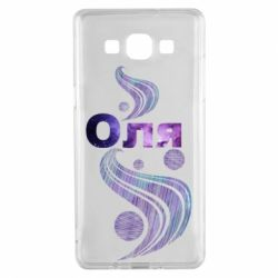 Чехол для Samsung A5 2015 Оля