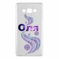Чехол для Samsung A7 2015 Оля