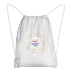 Рюкзак-мішок Om Mani Padme Hum