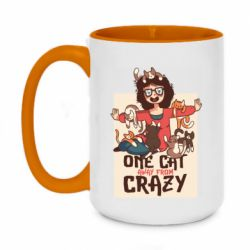 Кружка двухцветная 420ml One cat away from crazy