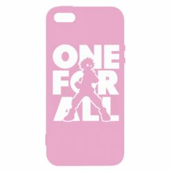 Чехол для iPhone5/5S/SE One for all