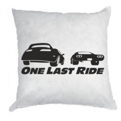 Подушка One last ride