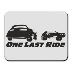 Коврик для мыши One last ride