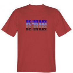 Мужская футболка One more block - FatLine