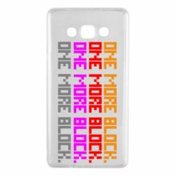 Чохол для Samsung A7 2015 One more block