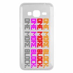 Чохол для Samsung J3 2016 One more block