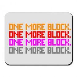 Коврик для мыши One more block - FatLine