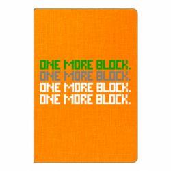 Блокнот А5 One more block