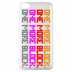 Чехол для Xiaomi Redmi Go One more block